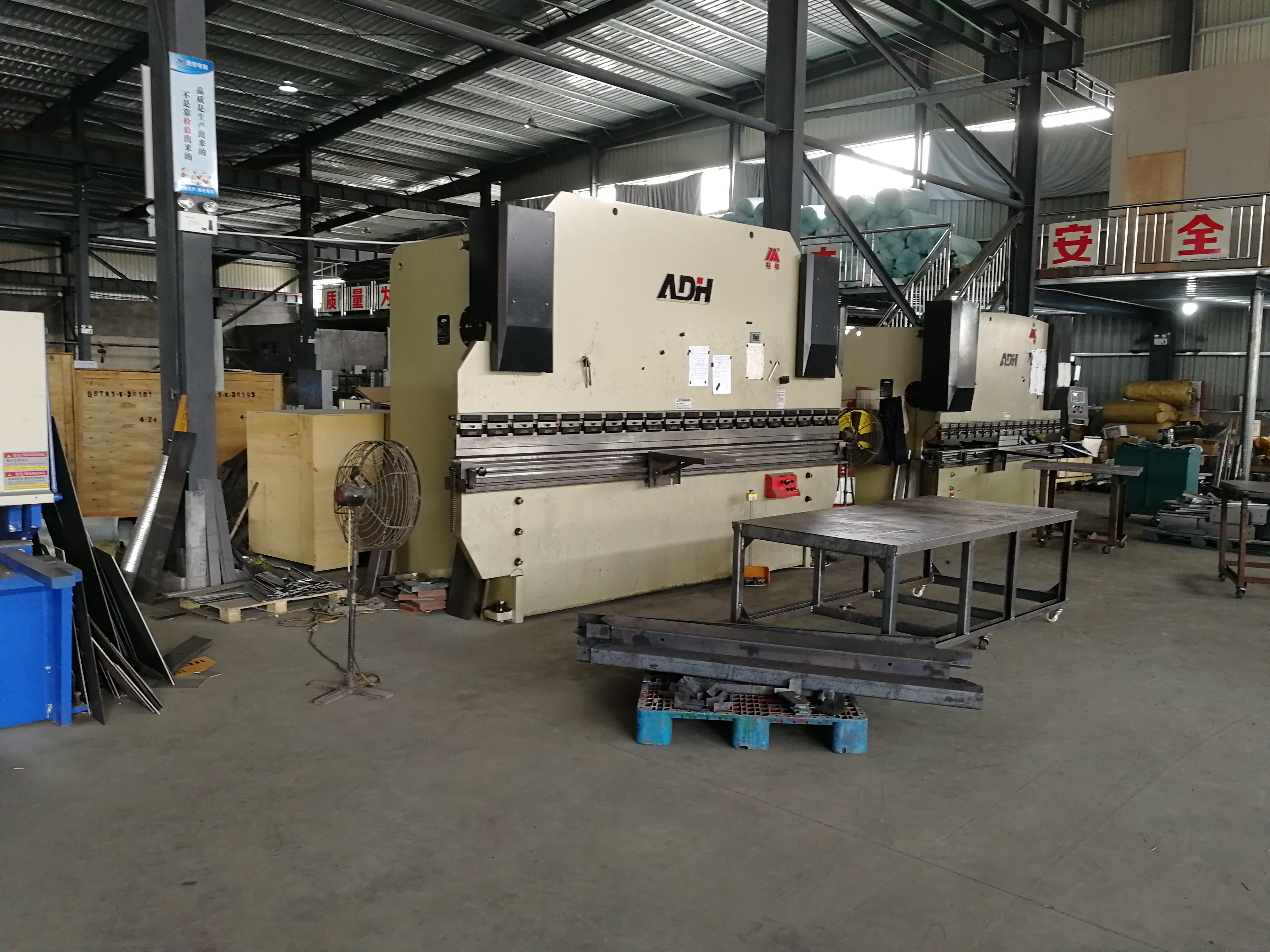 Bending and Cutting Machine for Soundproof Canopy and Base Frame